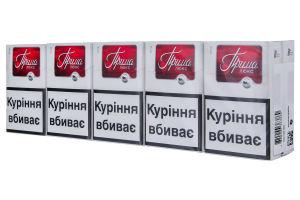 Купить прима люкс сигареты цена поставщики сигарет оптом красноярск