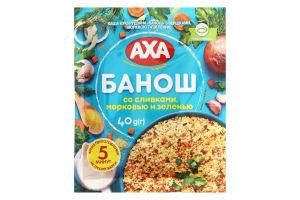 Каша кукурузная со сливками, морковью и зеленью Банош Axa м/у 40г