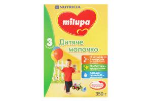 Молочко Milupa детское с 12 месяцев Nutricia 350г