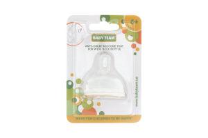 Соска силиконовая от коликов для бутылочек с широким горлом №2026 Baby Team 1шт