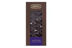 Шоколад черный с пастой из черного кунжута