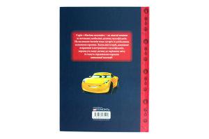 Книга для детей от 3лет Тачки 3 Disney Pixar Egmont 1шт