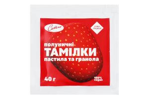 Тамилки клубничные Сетно м/у 40г