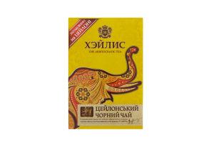 Чай черный байховый цейлонский мелкий Hyleys к/у 90г