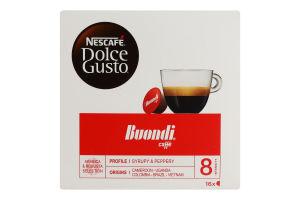 Кава натуральна мелена Buondi Dolce Gusto Nescafe к/у 16х7г