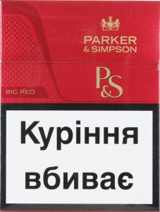 Сигареты ps красные 100 купить сигареты без акциза заказать