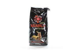 Кава нат.см.в зер.Arab.Golden Aroma 1кг