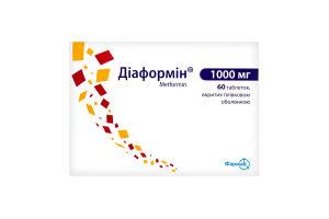 Діаформін 1000мг №60 тб. (Диабет)