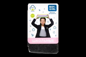 Колготи дитячі Boy&Girl №434 116-122 сірий