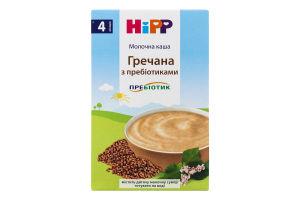 Каша для дітей від 4міс молочна з пребіотиками Гречана Hipp к/у 250г