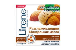 Крем для лица Миндальное масло Увлажнение и Питание Lirene 50мл