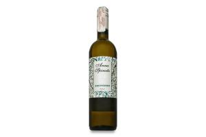 Вино Anna Spinato Sauvignon Doc Friuli Grave