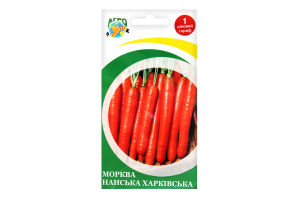 """Нас. Морква """"Нанська харківська"""" 3г /Агроконтракт/"""