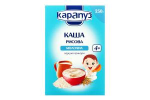 Каша молочная рисовая для детей с 4мес Карапуз к/у 250г