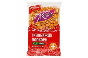 Грильяж Грильяжик попкорн на фруктоз зі стевією Жайвір 62г