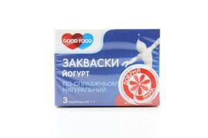 Закваска Good Food бактериальная Йогурт 3г