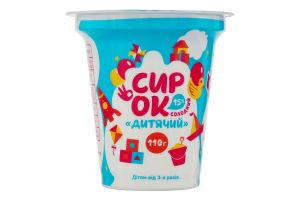 Творожок 15% сладкий с ароматом ванили Детский Заречье ст 110г