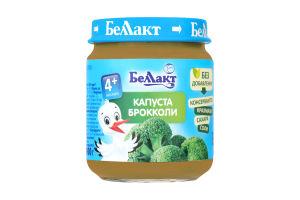 Пюре з брокколі для дитячого харчування 100г., Беллакт