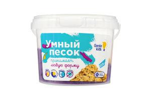 Набор для детского творчества для детей от 3лет фиолетовый Умный песок №SSR052 Genio Kids 1шт