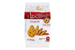 Печиво пісочне зі шматочками шоколаду Piselli м/у 225г