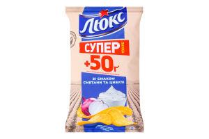 Чипсы картофельные Сметана и лук Люкс м/у 183г