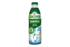 Продукт кефирный 0% с лактулозой Лактония бут 900г