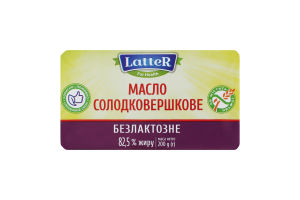Масло 82.5% солодковершкове безлактозне LatteR м/у 200г