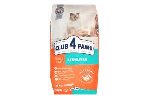 Корм сухой для взрослых котов Sterilised Premium Club 4 Paws м/у 5кг