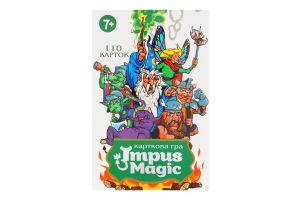 Гра карткова для дітей від 7років №30865 Impus Magic Strateg 1шт