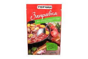 Заправка Торчин томатна 240г