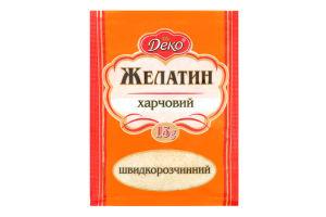 Желатин харчовий швидкорозчинний Деко м/у 15г