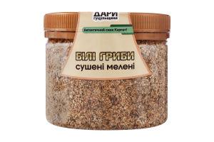 Грибы сушеные белые молотые Дари Гуцульщини п/б 100г
