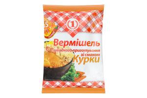 Вермишель быстрого приготовления со вкусом курицы острая №1 м/у 65г