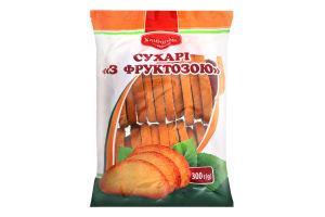 Сухарі З фруктозою Хлібодар м/у 300г
