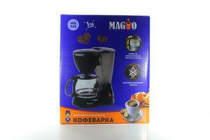 Кавоварка Magio МG-344 550Вт 4 чашки