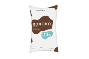 Молоко 1.5% коровье питьевое пастеризованное Вільнянка м/у 910г