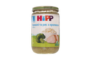 Пюре для детей от 8мес Брокколи и рис с кроликом Hipp с/б 220г