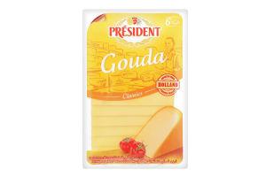 Сыр 48% твердый ломтями Gouda President м/у 150г