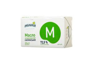 Масло 72.5% Селянское Молокія м/у 200г