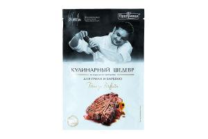 Приправа для гриля и барбекю Terneza Perfecta Кулинарный шедевр Приправка м/у 30г