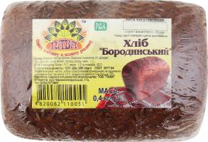 Хліб Бородинський Пава м/у 0.4кг