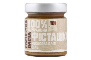 Паста фісташка з кокосовою олією та сіллю Том с/б 180г