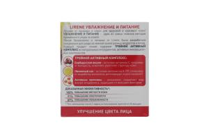 Крем для лица Вишня и лимон Увлажнение и Питание Lirene 50мл