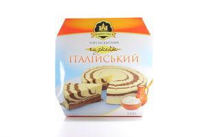 Торт Kingdom Cake пісочний чизкейк Італійський 1000г х5