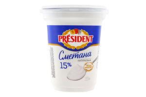 Сметана 15% President ст 325г