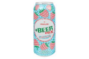 Пиво специальное 0.5л 2.4% BeerMix Малина ж/б