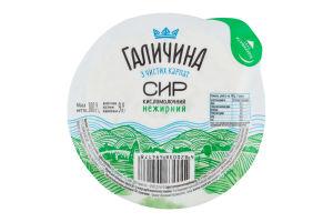 Кисломолочний сир нежирний Галичина в/у 300г