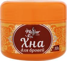 Хна-пудра для фарбування брів темно-коричнева Mayur 10г