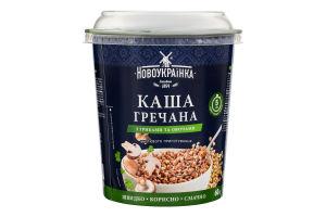 Каша гречневая быстрого приготовления с грибами и овощами Новоукраїнка ст 60г