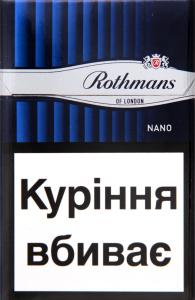 Сигареты Rothmans Nano Silver 20шт